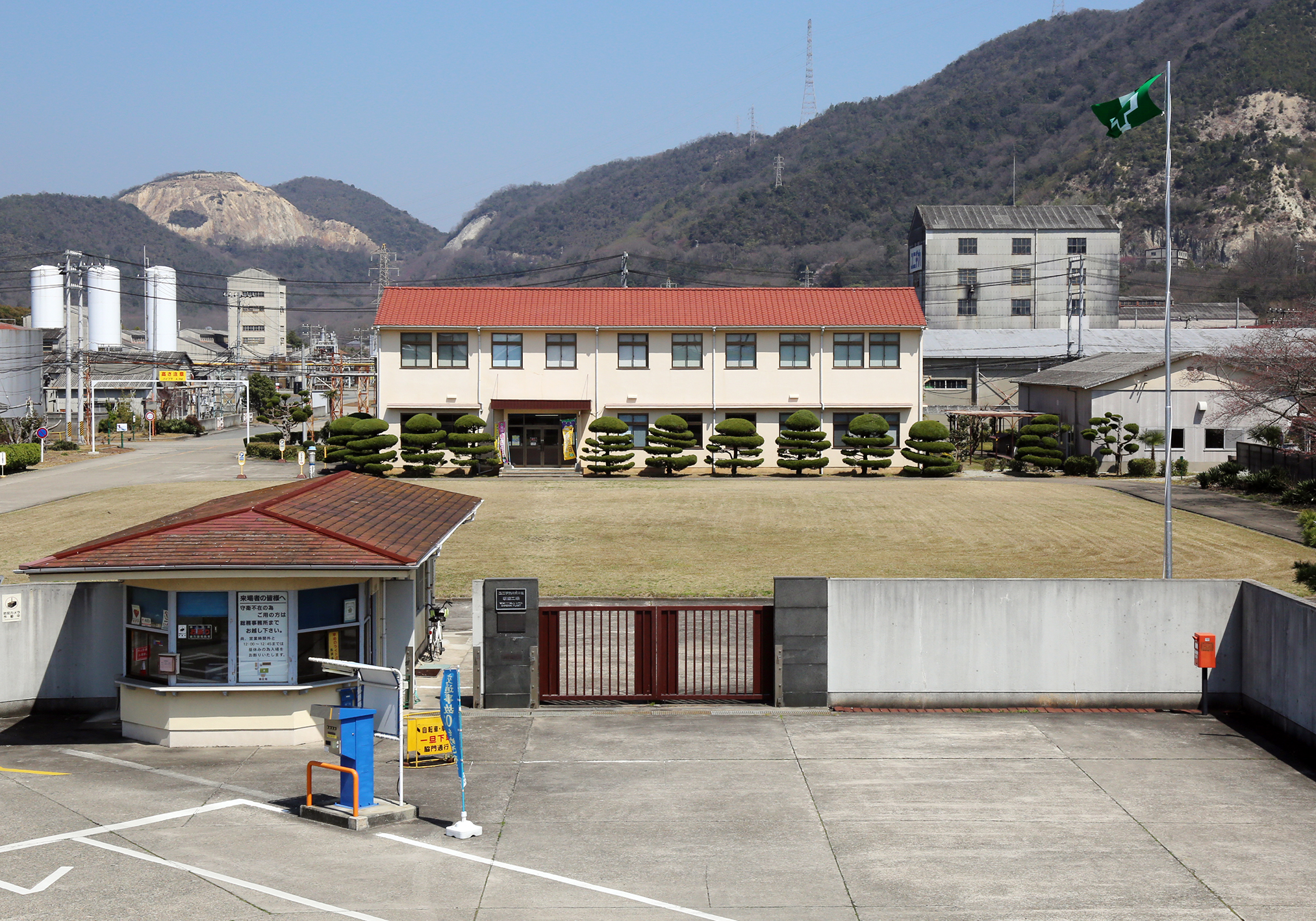 ユニチカ坂越事業所、来年3月生産停止